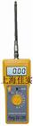 手握式快速检测水分仪|FD-F型砂水分分析仪|硅砂水分检测仪|玻璃含水率仪