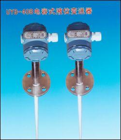 UYB系列 高温高压电容式液位变送器
