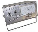 QCC型便攜式磁性測厚儀QCC型