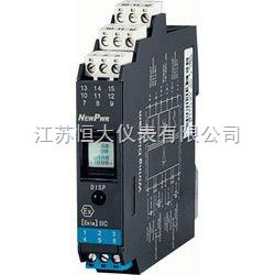 变送器输入/单通道/回路供电安全栅