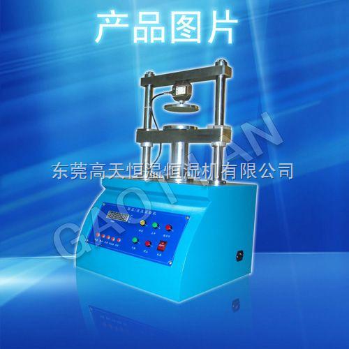 GT-HY-边压强度试验机/环压强度试验机