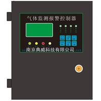 BF700气体报警控制器