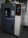 換氣老化試驗箱,換氣試驗箱,高溫老化試驗箱