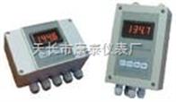 XTRM-4210P/XTRM-4210PG/XTRM-4210A/XTRM-4210AG温度远传监测仪