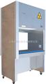 二级生物安全柜|全排生物安全柜|上海生物安全柜厂家