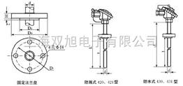 双支铂热电阻,WZP2-421