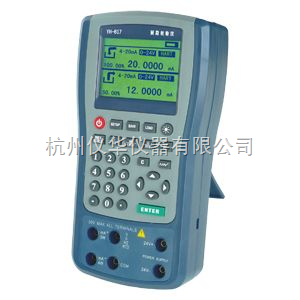 YH-816/YH-816H-壓力校驗儀