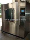 LX-500/010箱式淋雨试验箱设备