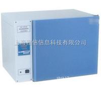 促销电热恒温培养箱