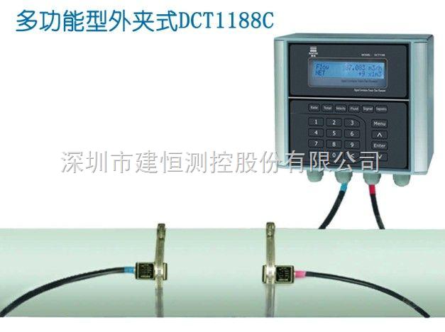 多功能型外夹式超声波流量计