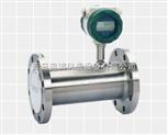 柴油、液壓油顯示型渦輪流量計