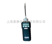 (PGM-7240)VOC气体检测仪