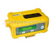 MultiRAE Plus PGM-50五合一气体报警器