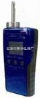 TN4+-ETO-环氧乙烷分析仪