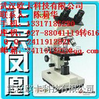 E100-Nikon尼康E100型雙目生物顯微鏡 醫療衛生行業專用