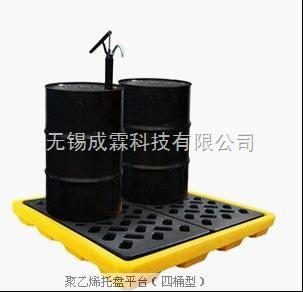 盛漏托盘,堵漏器材,化学品泄漏处理,工业安全设备,化学品防泄漏安全设施-成霖直销