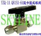 卡箍式球閥YZQ-1A Q81SA-64 Toggle Ball Valve