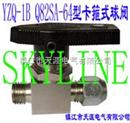 卡箍式球閥YZQ-1B Q82SA-64 Toggle Ball Valve