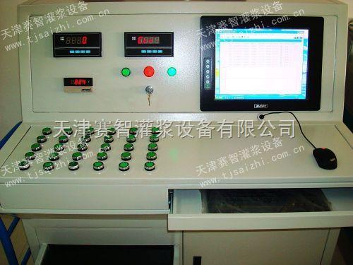机电自动化控制