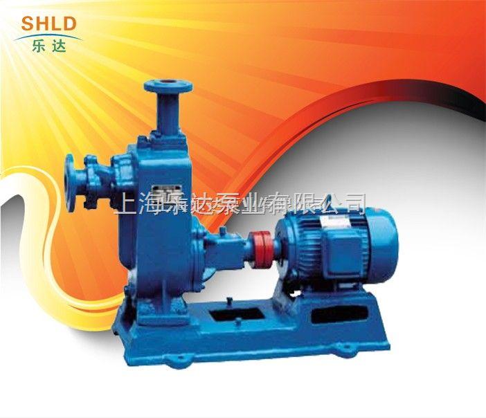 250ZW420-20自吸泵 ZW自吸泵厂家 ZW无堵塞自吸泵