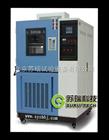 RGDJS-100/150/250/500/010高低温冲击试验箱