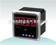 单相直流电压表