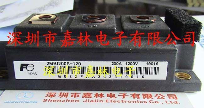 富士变频器模块2mbi200s-120