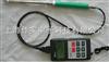 SK-100水分仪快速肥料水分测量仪复合化肥水分测试仪磷肥水分测量仪@