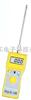 FD-C数字化塑料颗粒水分测量仪
