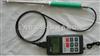 SK-100水分仪红外原油水分测量仪机油水分仪柴油水分测试仪@