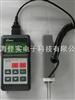SK-100水分仪快速橡胶水分测量仪 橡胶水分测试仪 橡胶水分仪@