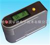 ETB-068建筑材料光洁度仪-汽车烤漆亮度仪-宇达光泽度仪