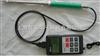 SK-100水分仪红外气体水分测量仪|水分测试仪|氧气水分测量仪#