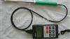 SK-100水分仪废纸红外水分测量仪|水分测试仪|旧报纸水分测量仪