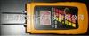 HK-90水分仪便携式肉类红外水分测量仪|肉制品水分测量仪|肉丸子水分测量仪