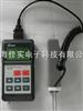 SK-100水分仪快速便携式进口红外双针测量肉类水分更准确|肉类水分测量仪