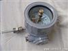 WSSX-410BM 防爆电接点双金属温度计