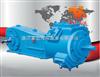 温州W型往复式真空泵, 真空泵价格