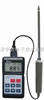 SK-100手持式砂石含水率快速测定仪