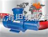 广西CWB型磁力驱动旋涡泵,不锈钢磁力离心泵