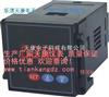 YD805温度智能数显表