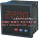 YD831单相交流电压智能数显表