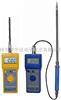 塑胶颗粒水分测定仪 卤素水分测定仪 在线水分测定仪