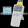 TES-1384四通道温度计/记录器