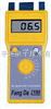 精品推荐纺织原料水分测定仪(回潮率)测水仪 煤炭水分测量仪