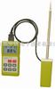FD-100A型木屑锯末水分测定仪