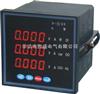 PT800G-A2单相电度表