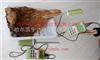 日本SK-100烟草水分测定仪 化肥水分仪洗衣粉在线水分测定仪 |水分仪|水分测量仪
