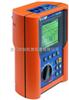 GSC57电能质量与电气安全测试仪