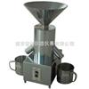 高精度离心式分样器LXFY-2南京智拓仪器供应